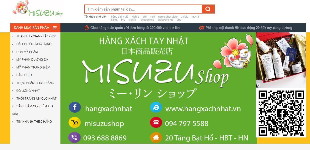 Misuzu shop