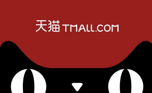 Cách order hàng trên trang Tmall